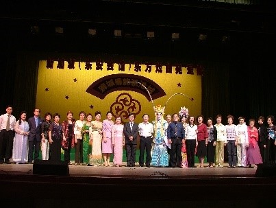 The Cantonese Opera team led by Vice President Zhou Zhiqiang, Zhu Jingfen and Zhu Shaofen participated in the Yangcheng International Cantonese Opera Festival held in Guangyu City and exchanged Cantonese opera in Zhanjiang City