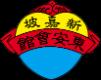 Tung On Wui Kun