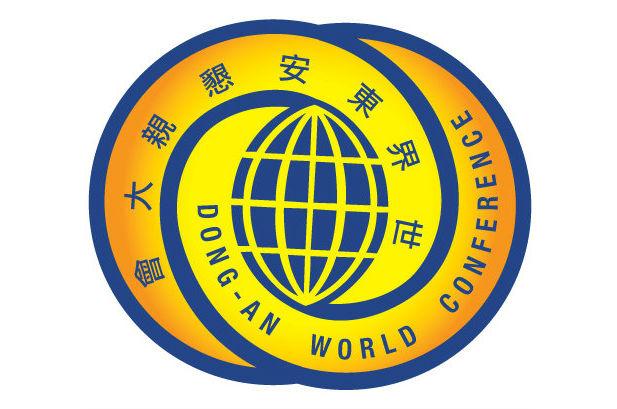 logo-frnt